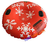 Тюбинг ватрушка (надувные санки) 120 см ПВХ красный до 150 кг