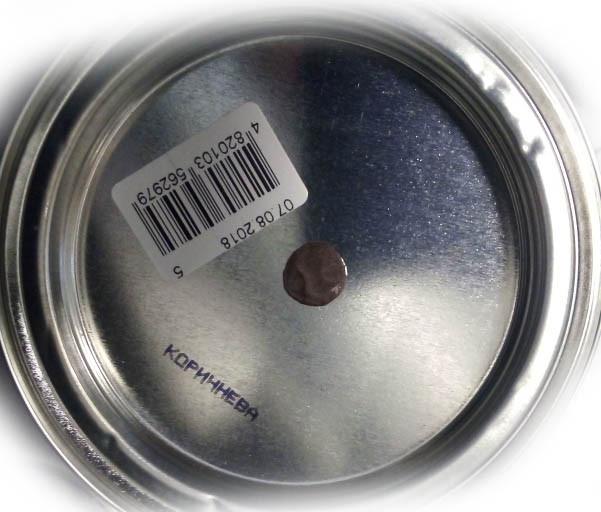 Эмаль молотковая текстурная Hammer 315 коричневый 0,75л Ролакс