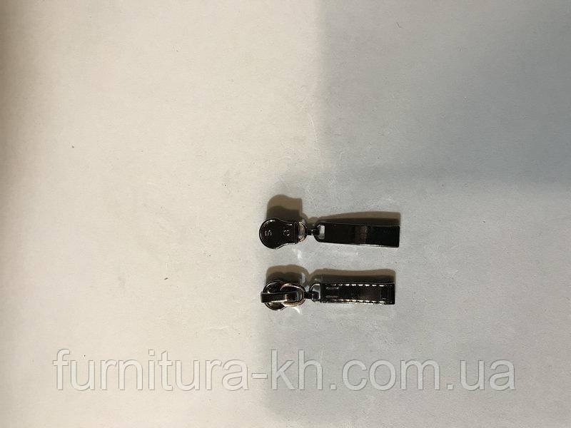 Бегунки для молнии (СПИРАЛЬ Тип-5) цвет т-никель