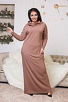 Теплое платье женское длинное большие размеры /р41189, фото 1