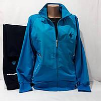 Женский прогулочный спортивный костюм Соккер,  голубой/тёмно-синий.