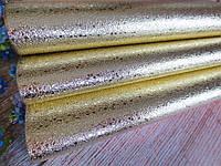 """Экокожа (кожзам) на тканевой основе """"Чешуя"""", цвет ЗОЛОТО, 20х30 см, фото 1"""