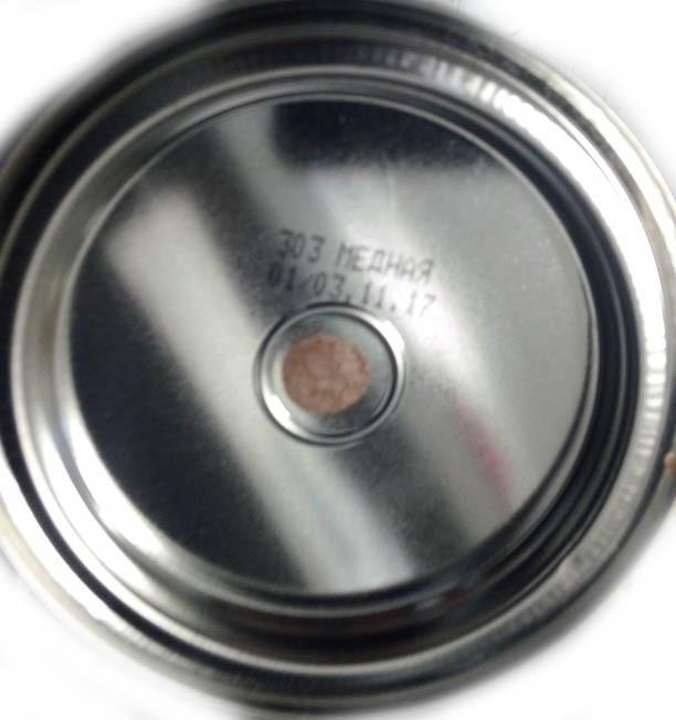 Эмаль молотковая текстурная Hammer 303 медный 0,75л Ролакс