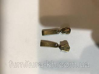 Бегунки для молнии (МЕТАЛЛ Тип-5) цвет антик