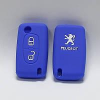 Чехол силиконовый (Синий) для ключа Peugeot (2 кнопки) 408,308,307,206,207,607