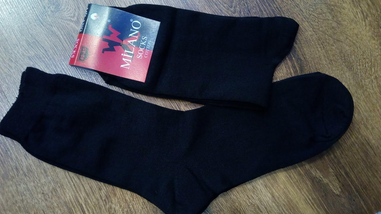 """Чоловічі стрейчеві шкарпетки""""MILANO""""(40-45)"""