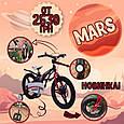 """Детский Велосипед """"MARS-12"""" Дюймов Black Складной Руль, фото 3"""