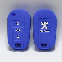 Чехол силиконовый для ключа Peugeot (3 кнопки,Синий)