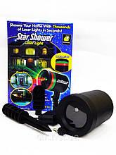 Только опт!!! Лазерный звездный Проектор starShower laserLight гирлянда старШовер