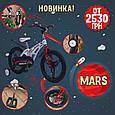 """Детский Велосипед """"MARS-12"""" Дюймов White Складной Руль, фото 3"""