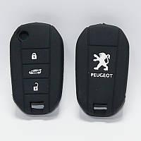 Чехол силиконовый для ключа Peugeot (3 кнопки,Черный)