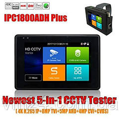 монитор тестер видеонаблюдения 5 в 1 HD IP CCTV   CVBS CVI TVI AHD тестер 8MP 5MP onvif POE 12 В Выход