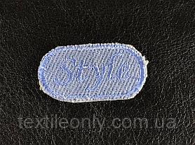 Нашивка Style джинс 33x22 мм, фото 3