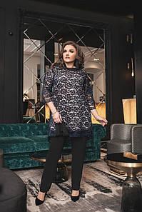 Женский костюм с лосинами №93-565 батал