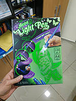 Волшебная интерактивная доска  для рисования рисуй светом А4. Оригинал Made in Ukraine, neon light pen, фото 3