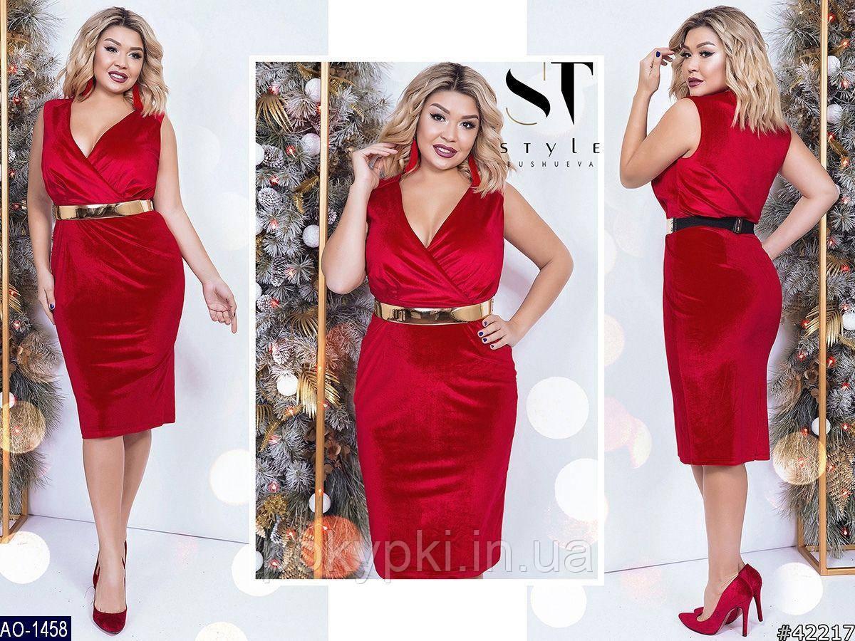 297dfa21e32 Вечернее женское платье велюровое с глубоким декольте красное на запах больших  размеров 50-52