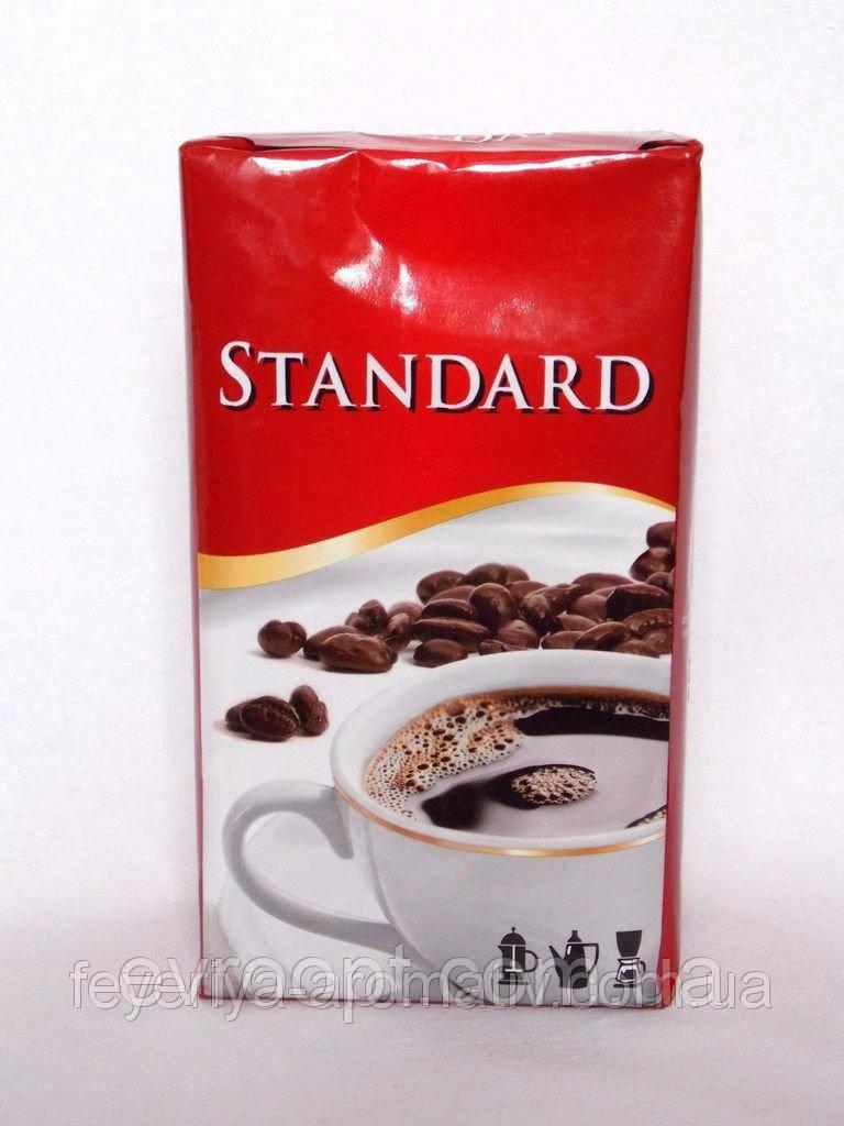 Кофе молотый Standard 250гр. (Германия)