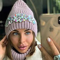 Комплект Doratti стильный модный вязанный шапка с украшением из камней и снуд разные цвета Shdor116