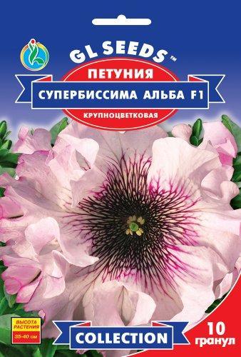 Петуния F1 Супербиссима Альба, 10 семян - Семена цветов