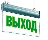 Светильник эвакуационный аварийный указатель S503 ACRYLIC LED 3W