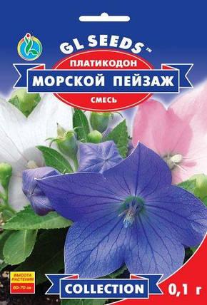 Платикодон Морской пейзаж, пакет 0.1 г - Семена цветов, фото 2