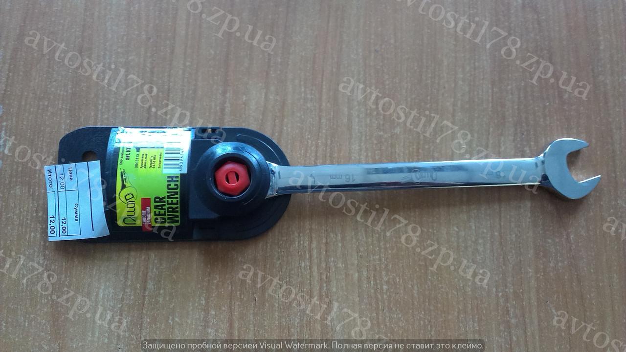 Ключ рожково-трещоточный 16 мм КТ-2081-16 Alloid