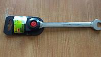Ключ рожково-трещоточный 17 мм КТ-2081-17 Alloid