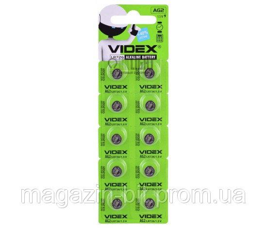 Батарейка Videx AG2 (LR726) цена за блистер