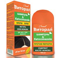 Аромат Шампунь против перхоти Аромат Виторал  с кетоконазолом и маслом жожоба 100 мл (4820022903228)
