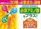 Японские Kobayashi Pharmaceutical  витамины, минералы, аминокислоты   120 таб по 360 мг. (на 30 дней), фото 3