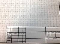 Ватман А3 с рамкой (297*420) 220гр.