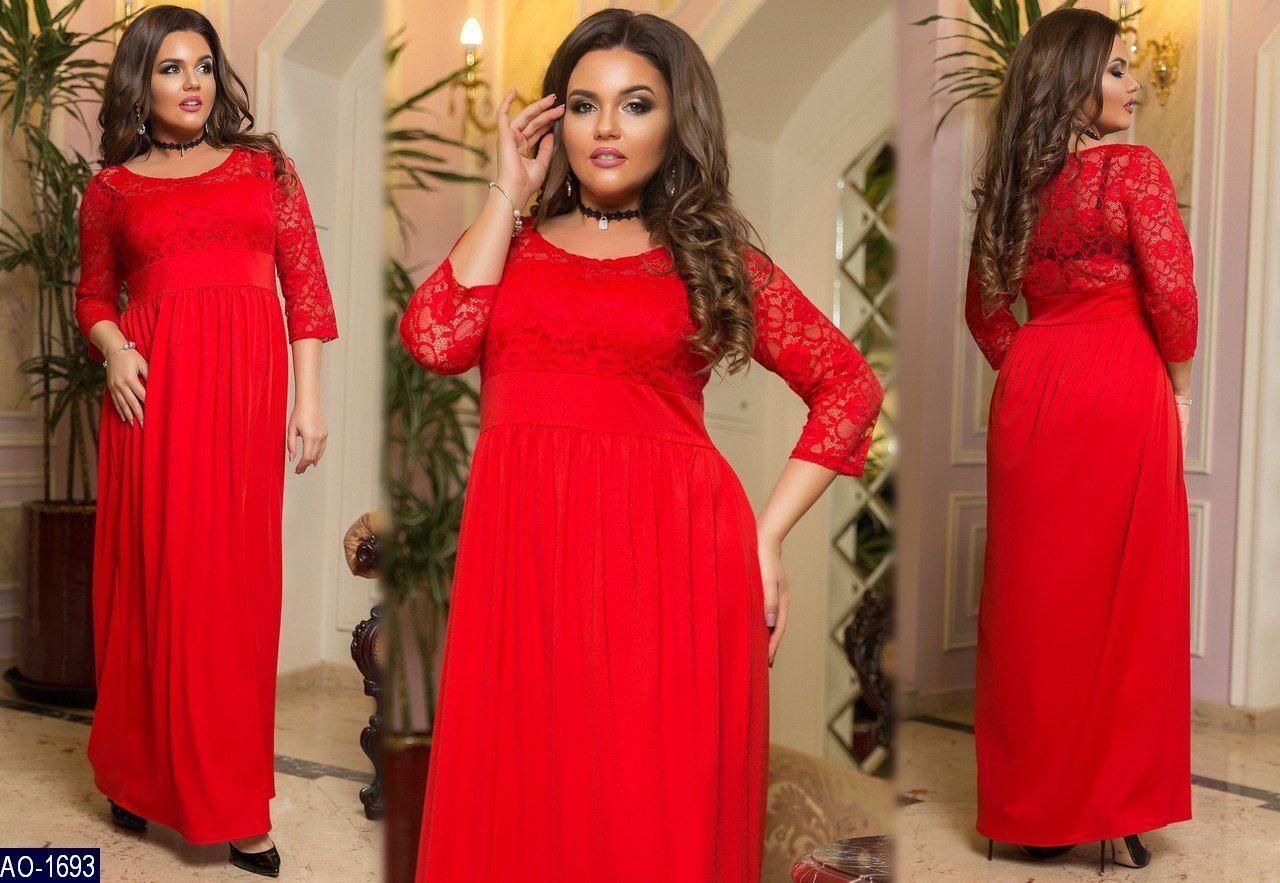 b34629ea5a7 Коктейльное платье AO-1693 - Альфа и Омега в Одессе