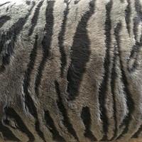 Чехлы меховые универсальные темно-серые
