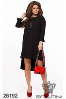 Ассиметричное прямое платье чёрное