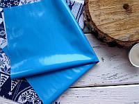 ЭКО-кожа Голубая глянцевая на тканевой основе, 33х33см