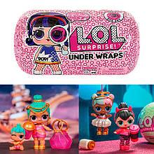 Куклы LOL капсулы 15 серия модель 9270 ЛОЛ в капсулах 15 серия копия подарочный набор для девочки подарок!
