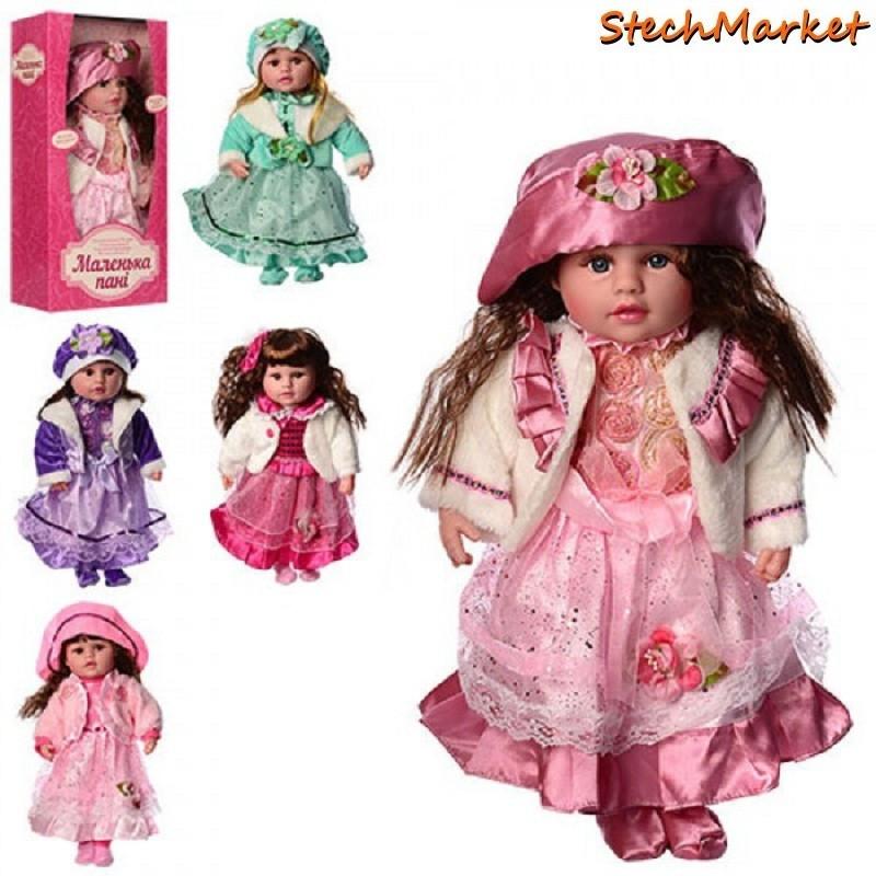 """Музыкальная кукла """"Маленька пані"""" M 3508 45см"""