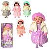 """Музыкальная кукла """"Маленька пані"""" M 3863 50см, фото 2"""