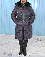 Пуховик Дана с песцом 48-62 зима слива, фото 1