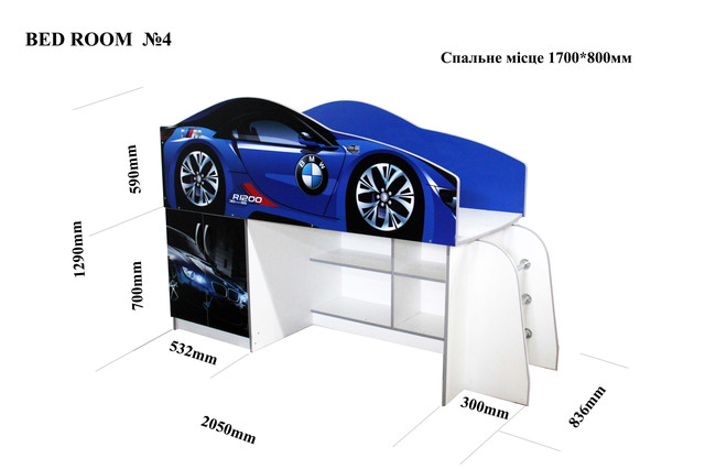 Размеры кровати комнаты 4