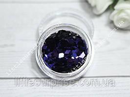 Ромбики для дизайна ногтей 2-Фиолетовые
