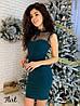 Женское нереально красивое платье «Фантазия»  (3 цвета)