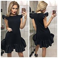Нарядное  платье с рюшей