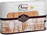 Хлебцы - сухарики круглые для завтрака Fette Biscottate integrale Certossa Италия, 600 г., фото 1