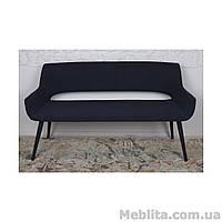 Кресло-банкетка Nicolas Barcelona (темно-синяя)