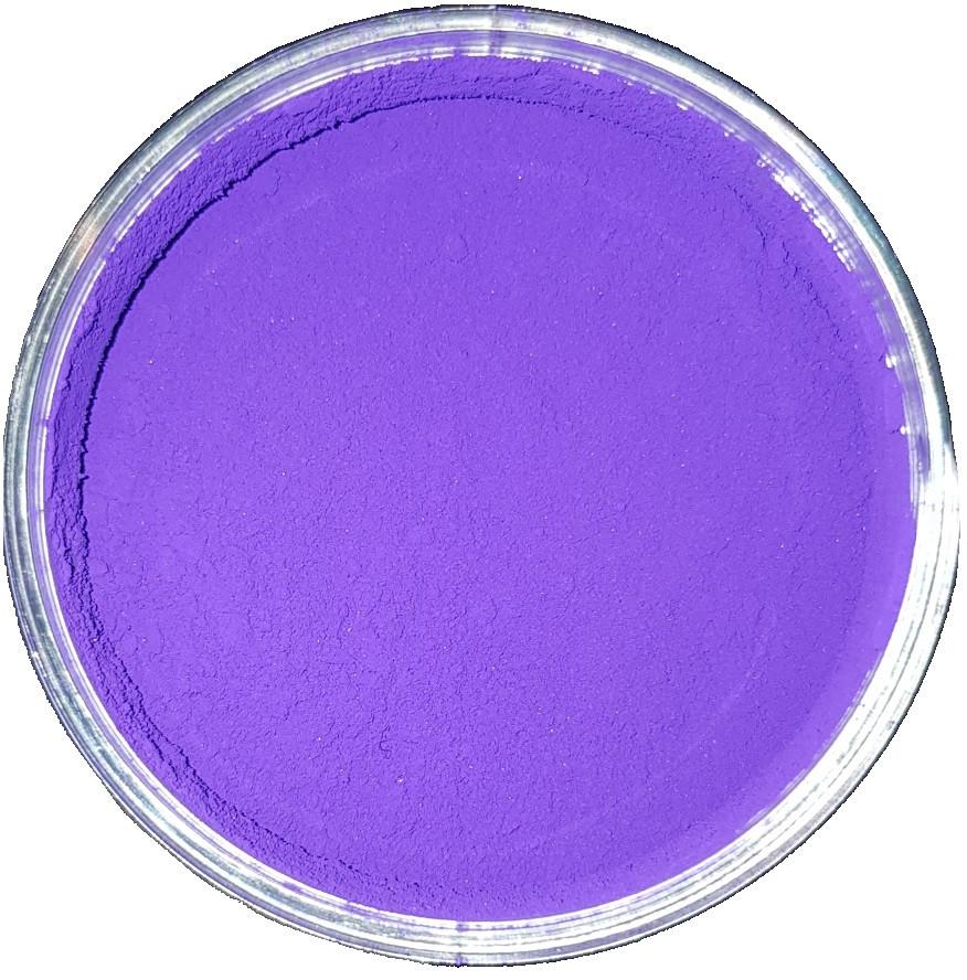 Пигмент светостойкий фиолетовый PV3