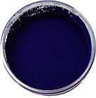 Пигмент светостойкий фиолетовый PV3, фото 2