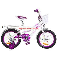 Детский велосипед Formula Flower 16 дюймов бело-фиолетовый