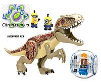 Динозавр Индоминус золотой со сферой + 2 миньона аналог Лего большой желтый  Длина 29 см. Конструктор динозавр, фото 1