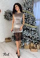 Женское бархатное платье «Мармелад»  (3 цвета), фото 1
